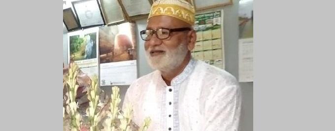 লেখক: মুক্তিযোদ্ধা নওয়াব উদ্দিন আহমেদ টোকন।