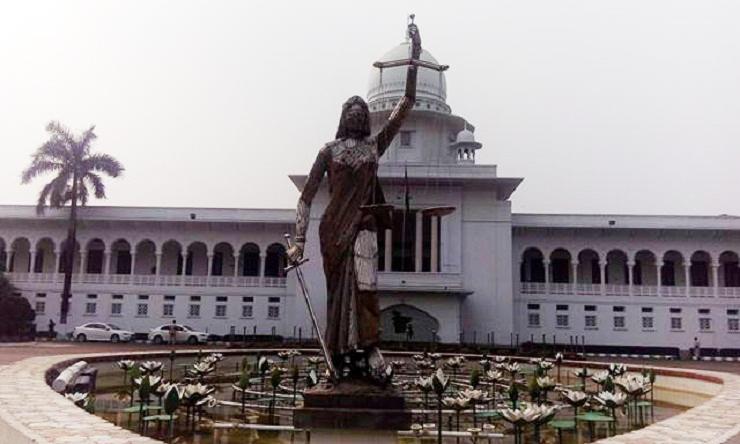 Image result for সুপ্রিম কোর্ট ছবি