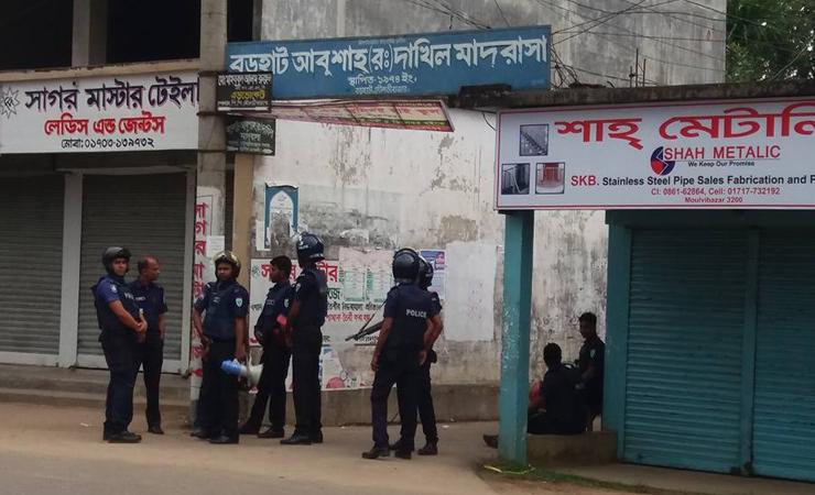 এবার মৌলভীবাজারে 'জঙ্গি আস্তানা'