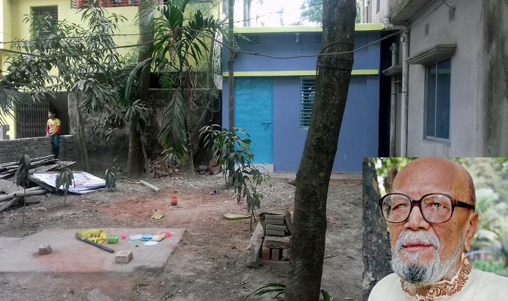 ব্রাহ্মণবাড়িয়া শহরের মৌড়াইলে কবি আল মাহমুদের শূন্য ভিটা