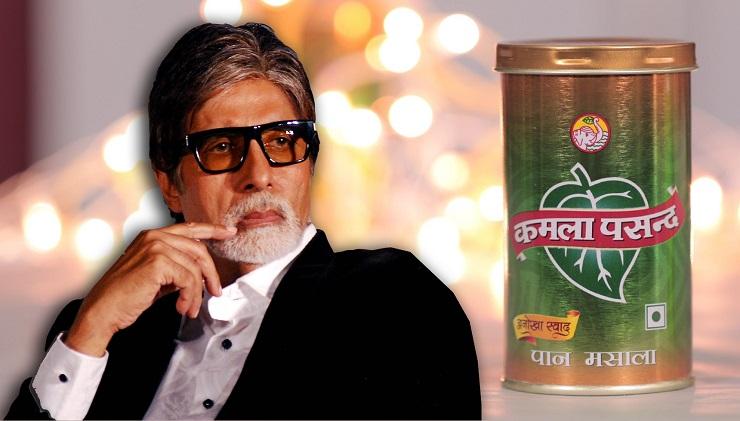 Amitabh Bachchan criticized in Pan Masala advertisement